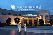 武当山3日游•众晶太极湖国际酒店 感悟太极文化/体验道家养生