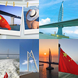 船游港珠澳大桥、圆明新园、日月贝剧院1日游,不用通行证,含餐
