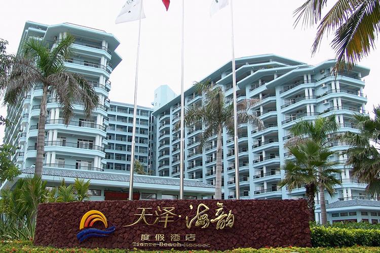 星期八旅游 家庭套餐 三亚湾天泽海韵度假酒店3天2晚豪华精品海景二居套房