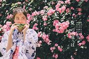 京都和服租赁穿着和服漫步京都+多套餐可选+可美妆+可设计发型+免费寄存