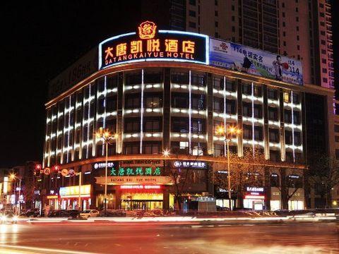 入住泰安大唐凯悦酒店1晚+自选泰安市方特欢乐世界套餐,酒店免费停车