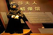 (市区全景)香港杜莎夫人蜡像馆2晚3天套餐!3星酒店+全港登顶观景票+赠送
