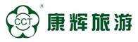中国康辉旅游