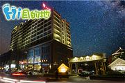大/双床房1晚+温泉/西岭雪山、鸳鸯池索道花水湾第一村森林温泉酒店