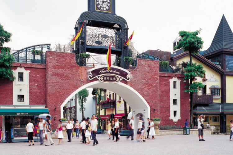 深圳东部华侨城咖酷旅馆1晚+双谷/茵特拉根温泉 套餐任选