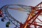 石狮茂险王主题乐园门票 电子票、立即入园、含摩天轮