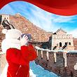 【五环内接】北京八达岭长城+颐和园+清华/鸟巢无购物一日游