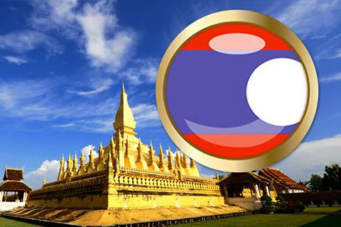 常顺旅游 老挝万象琅勃拉邦自由行签证代办 旅游 商务 全国办理 可加急