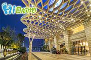 高级房1晚+双人天堂岛海洋乐园+双早! 成都环球中心天堂洲际大饭店