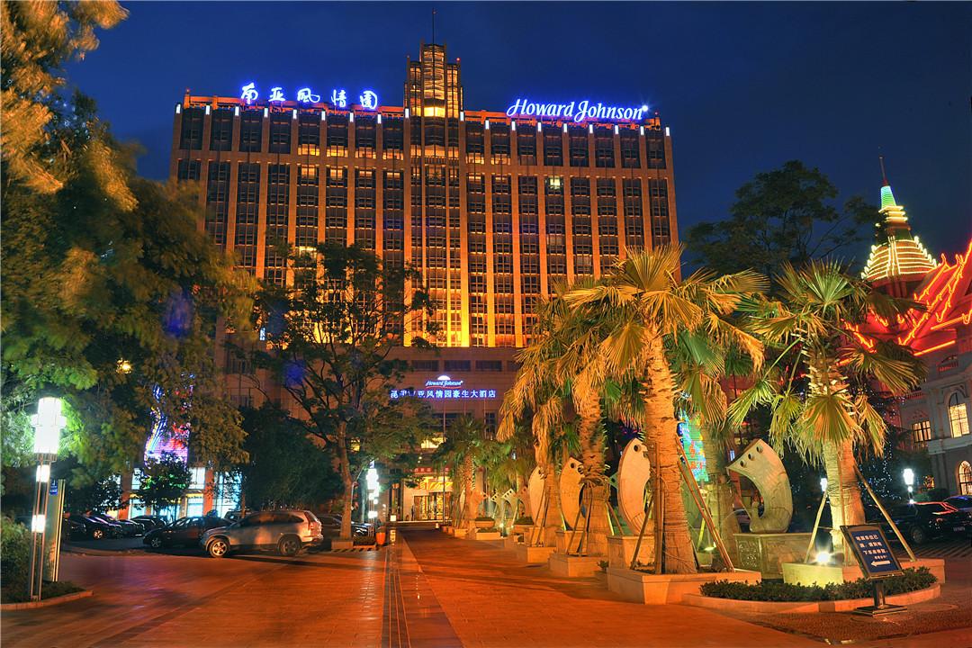昆明呈贡之旅住1晚南亚风情园豪生大酒店+双人早餐+免费WIFI