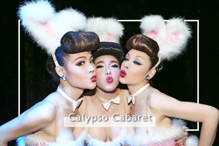 极速出票 丨曼谷 摩天轮夜市Calypso克里普索人妖秀+泰式晚餐+泰式舞蹈