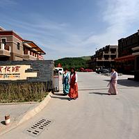 青海藏文化馆