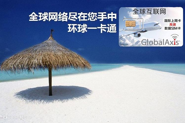 欧洲流量王36国上网卡旅游