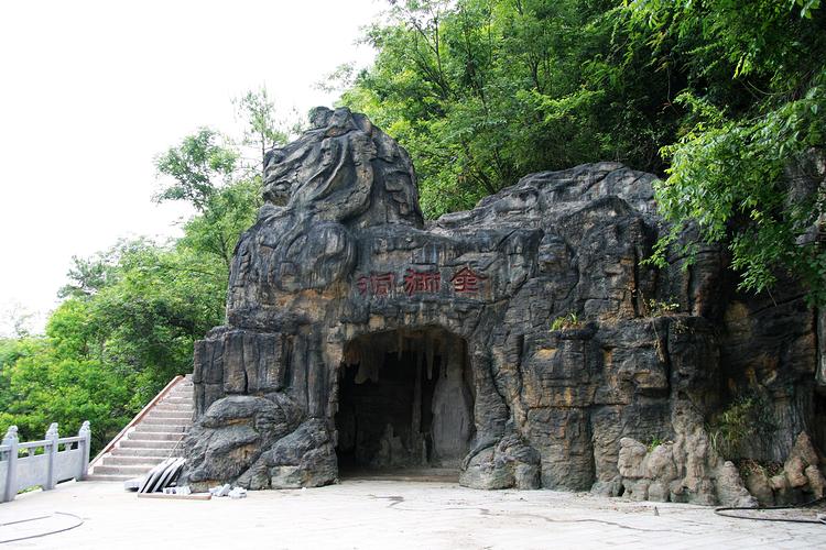 金狮洞旅游