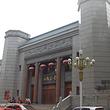 济南珍珠泉人民会堂
