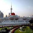 上海国际客运中心码头