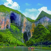 格凸河穿洞风景名胜区