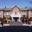 伪满皇宫博物院
