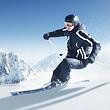 松鸣岩国际滑雪场