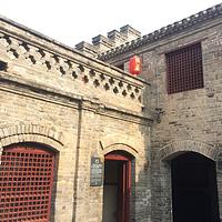 南京巷钱庄