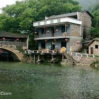 大汉皇族村