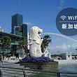 新加坡电话上网卡