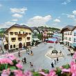 五矿奥地利小镇