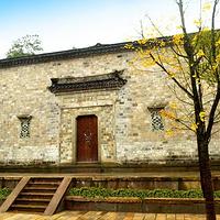 璟园古民居博物馆