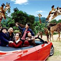 万安山野生动物欢乐世界