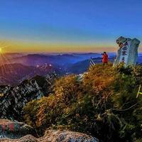 五岳寨旅游风景区