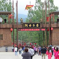 中国墨子文化旅游区