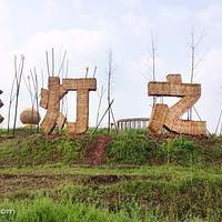 中国彩灯之乡文化创意产业园