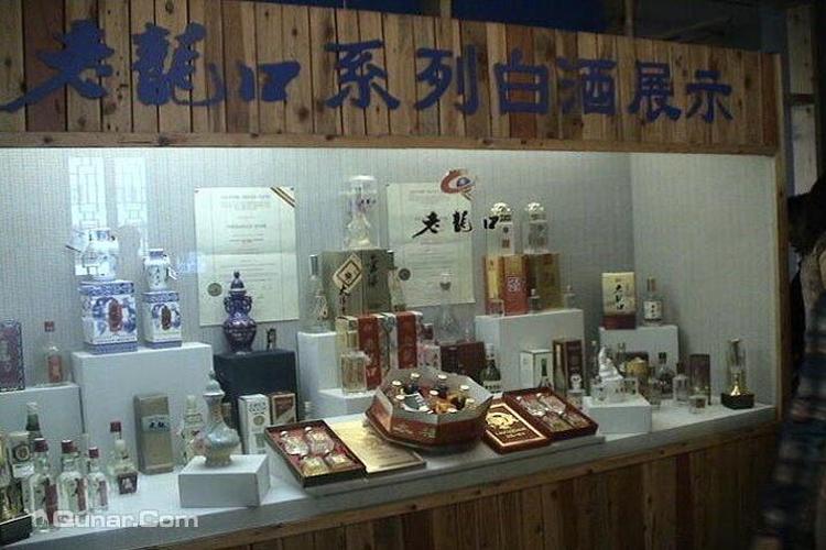 沈阳老龙口酒博物馆旅游