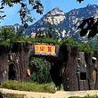 罗山国家森林公园