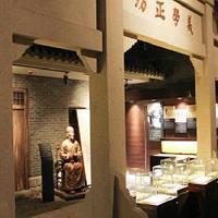 中国课本博物馆