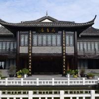 中华水浒园