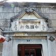 中国银行旧址