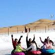 金漠滑雪场
