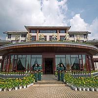 汇龙温泉文化庄园