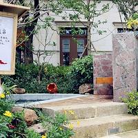 乐湾国际温泉度假酒店