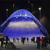 龙降坪国际滑雪场