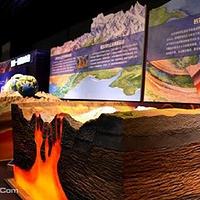 火山岛地学博物馆