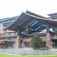 峨眉山御泉湾温泉酒店