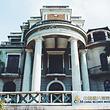 鼓浪屿中国唱片博物馆(黄荣远堂)
