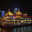 黄浦江游览(十六铺码头)