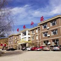明珠山庄宾馆