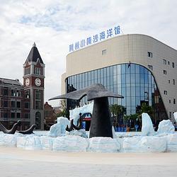 荆州小梅沙海洋馆