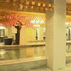 清和汤温泉生活馆
