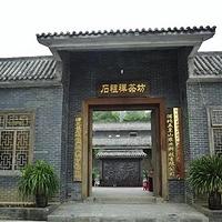钦州石祖禅茶景区