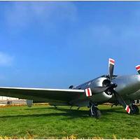 海之韵航空博览园